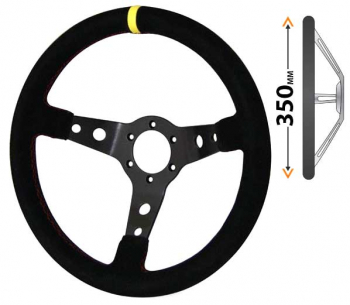 Steering wheel, suede, 65mm depth